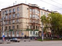 Новокузнецк, Металлургов пр-кт, дом 14