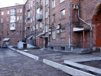 Новокузнецк, Металлургов пр-кт, дом 2