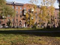 Новокузнецк, Металлургов пр-кт, дом 3