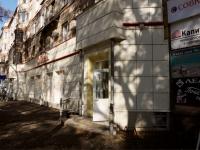 Новокузнецк, Металлургов пр-кт, дом 4