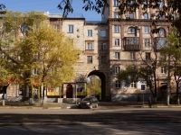 Новокузнецк, Металлургов пр-кт, дом 12