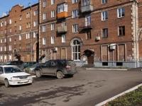 Новокузнецк, Металлургов пр-кт, дом 13