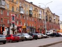 Новокузнецк, Металлургов пр-кт, дом 15