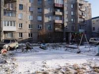Новокузнецк, Пионерский пр-кт, дом 5