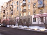 Новокузнецк, Пионерский пр-кт, дом 6
