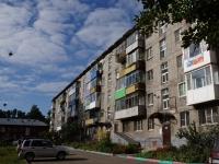 Новокузнецк, Октябрьский проспект, дом 2А. многоквартирный дом