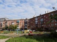 Новокузнецк, Октябрьский проспект, дом 2. многоквартирный дом