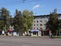 Новокузнецк, Октябрьский пр-кт, дом 13