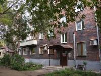 Новокузнецк, Октябрьский проспект, дом 10. многоквартирный дом