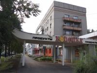 Новокузнецк, Октябрьский проспект, дом 10А. магазин