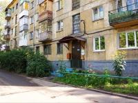 Новокузнецк, Октябрьский пр-кт, дом 25