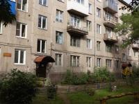 Новокузнецк, Октябрьский пр-кт, дом 34