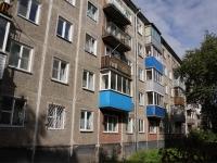 Новокузнецк, Октябрьский пр-кт, дом 42