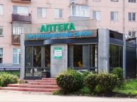 Новокузнецк, Октябрьский проспект, дом 2Б. аптека