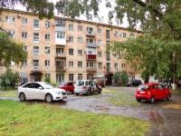 Новокузнецк, Октябрьский проспект, дом 6. многоквартирный дом