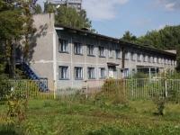 Новокузнецк, Октябрьский проспект, дом 11А. детский сад №18