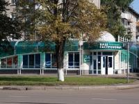 Новокузнецк, Октябрьский проспект, дом 13/1. магазин