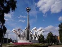 Новокузнецк, Октябрьский проспект. памятник 50 лет образования СССР