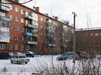 Новокузнецк, Дружбы проспект, дом 2А. многоквартирный дом