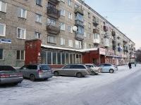 Новокузнецк, Дружбы проспект, дом 2. многоквартирный дом