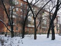 Новокузнецк, Дружбы проспект, дом 4А. многоквартирный дом