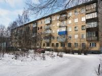 Новокузнецк, Дружбы проспект, дом 4. многоквартирный дом