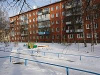 Новокузнецк, Дружбы проспект, дом 6А. многоквартирный дом