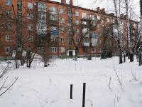 Новокузнецк, Дружбы проспект, дом 6. многоквартирный дом