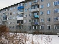 Новокузнецк, Дружбы проспект, дом 8А. многоквартирный дом