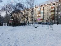 Новокузнецк, Дружбы проспект, дом 8. многоквартирный дом