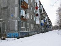 Новокузнецк, Дружбы пр-кт, дом 8