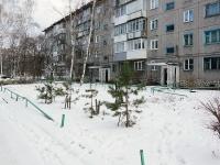 Новокузнецк, Дружбы проспект, дом 10А. многоквартирный дом