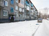 Новокузнецк, Дружбы проспект, дом 10. многоквартирный дом