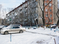 Новокузнецк, Дружбы проспект, дом 12. многоквартирный дом