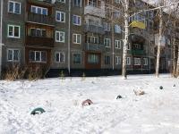 Новокузнецк, Дружбы пр-кт, дом 14