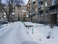 Новокузнецк, Дружбы пр-кт, дом 16