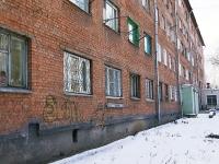 Новокузнецк, Дружбы пр-кт, дом 30