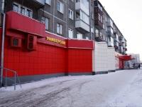 Новокузнецк, Дружбы пр-кт, дом 21