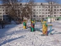 Новокузнецк, Дружбы пр-кт, дом 5