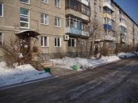 Новокузнецк, Дружбы пр-кт, дом 7