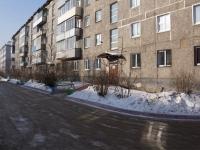 Новокузнецк, Дружбы проспект, дом 7. многоквартирный дом