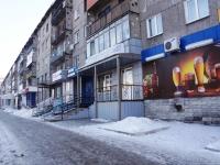 Новокузнецк, Дружбы пр-кт, дом 13