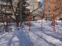 Новокузнецк, Дружбы пр-кт, дом 15