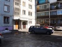 Новокузнецк, Дружбы проспект, дом 1. многоквартирный дом