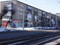 Новокузнецк, Дружбы проспект, дом 3. многоквартирный дом