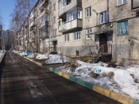 Новокузнецк, Дружбы пр-кт, дом 3
