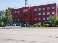 Новокузнецк, улица Зыряновская, дом 81. офисное здание