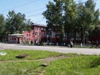 Новокузнецк, улица Зыряновская, дом 99. колледж Новокузнецкий горнотранспортный колледж