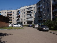Новокузнецк, улица Зыряновская, дом 48. многоквартирный дом