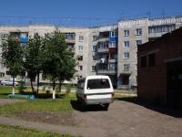 Новокузнецк, улица Зыряновская, дом 50. многоквартирный дом
